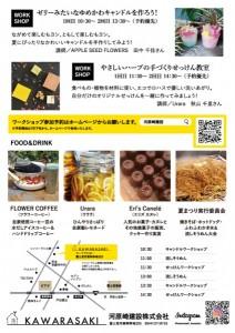 営業印刷用_002