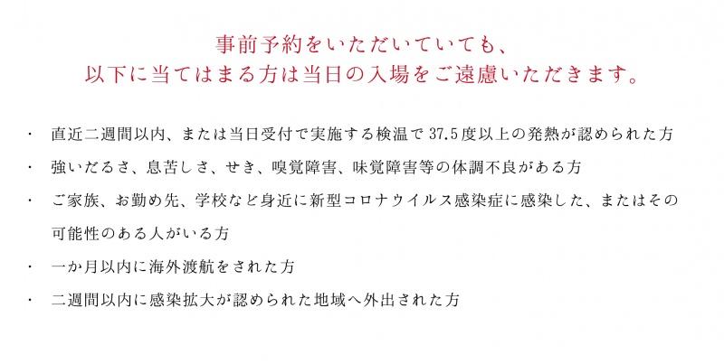 告知用_ブログ4