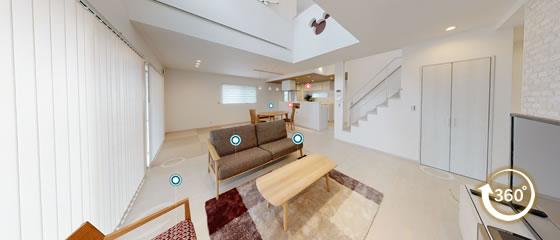 VR見学会【シンプルなのに個性が光る白い家】
